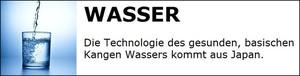Wasser, Logo, Technologie
